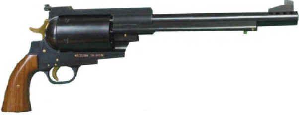 Resultado de imagen para el revolver mas antiguo del mundo