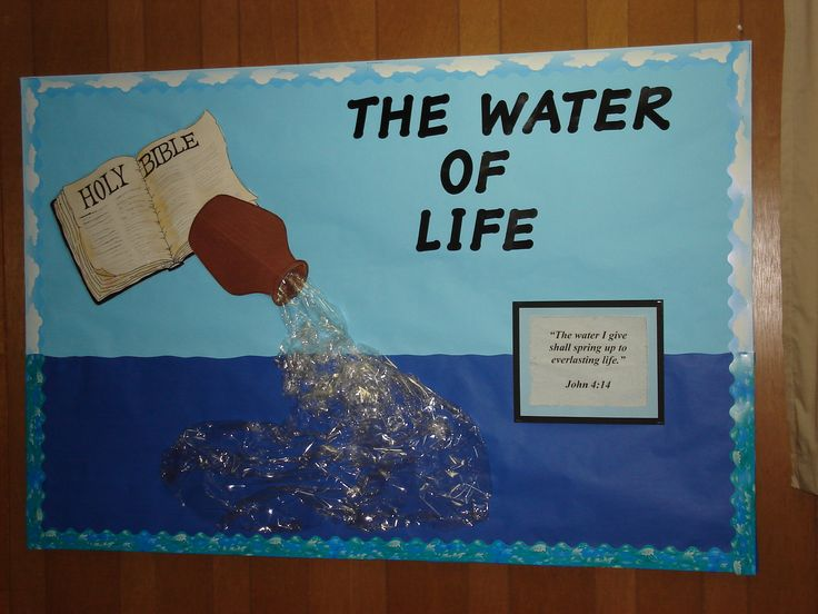 """""""The Water of Life"""""""