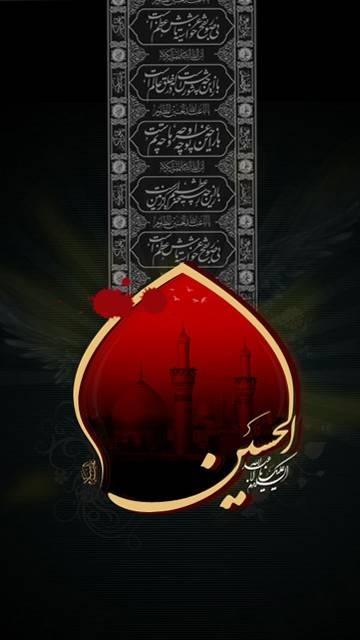 السلام عليك يا عبدالله الحسين 2