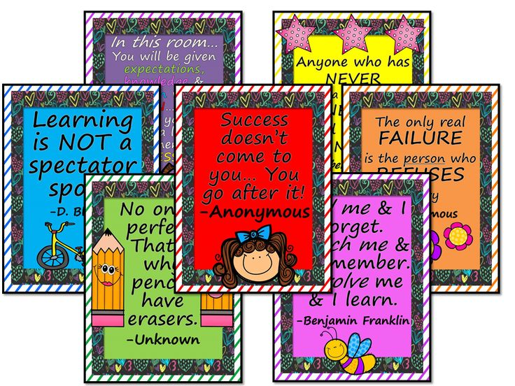 Use these thoughtful and inspiring motivational quotes for your students in class.  Everyone needs a little inspiration to keep going! Keep the stress down and focus on the hard work to keep going! Display on bulletin boards in the classroom for extra motivation or to promote a positive growth mindset! These are the classroom posters to guide kids to success!