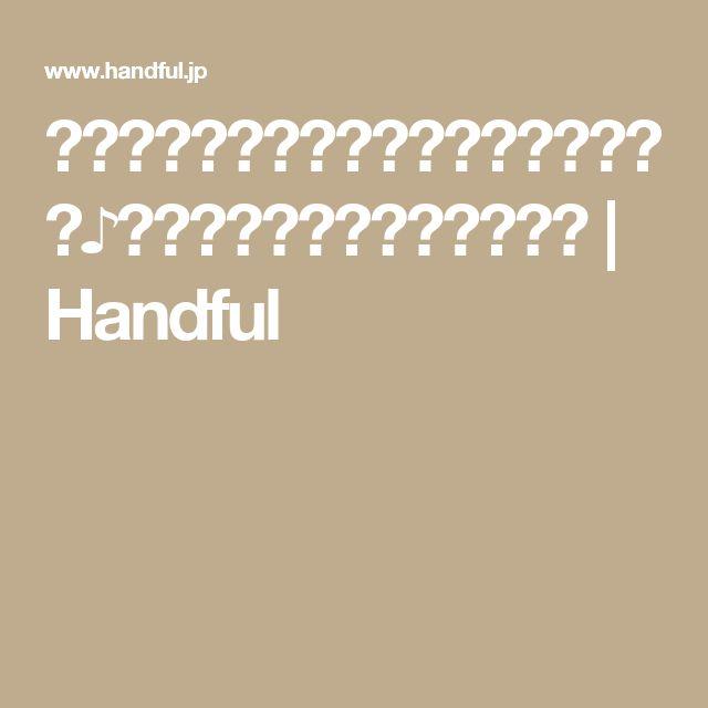 マシュマロスライムの作り方☆ふわふわ♪ひげそりクリームで作るよ!   Handful