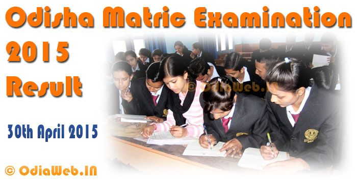 Odisha Matric Result 2015 – BSE 10th HSC Exam Result - Odisha Board of Secondary Education (OBSE) Orissa Board will declare Matric Result 2015 on May 2015.