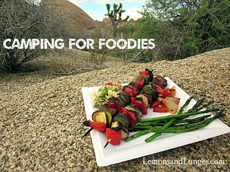 One stop shop for tons of great camp food ideas! Camping for Foodies via LemonsandLunges