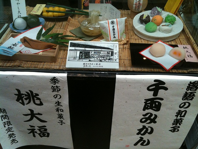 薫々堂 桃大福 by tenjinbazaar, via Flickr