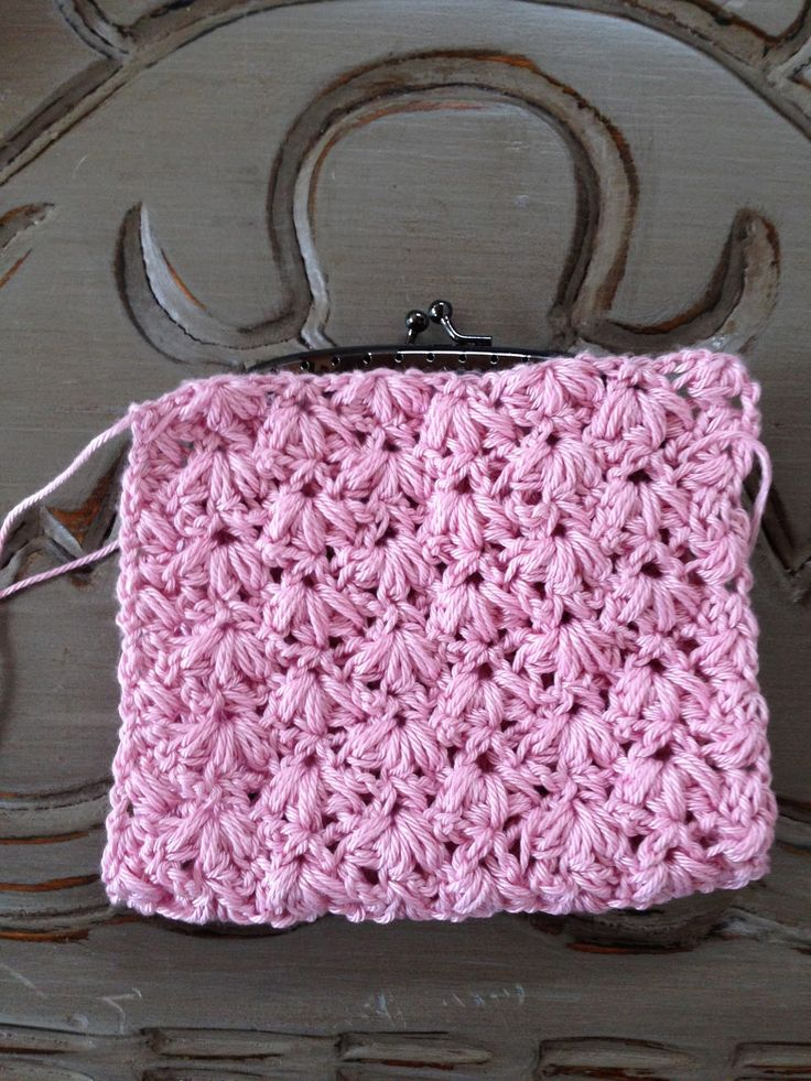 Annoo's Crochet World: Shabby Chic Evening Purse Free Pattern