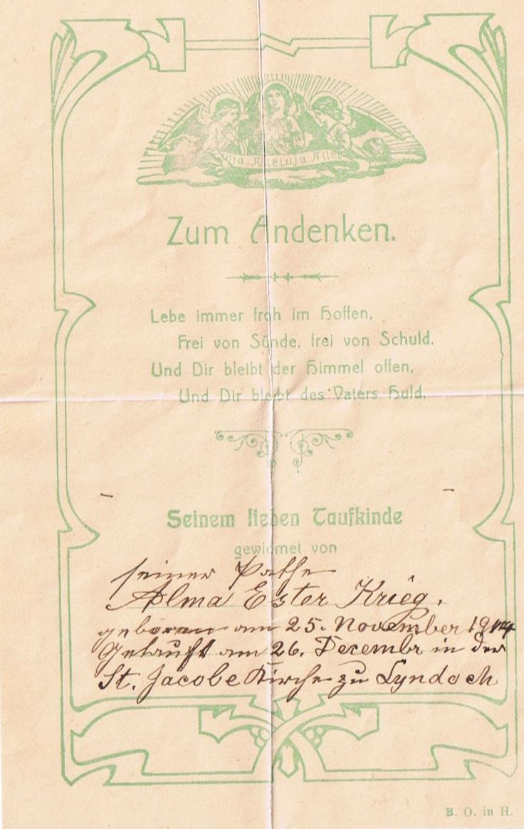 Grandma Tamke (Alma Krieg) Christening Certificate, Collection from Great Aunt