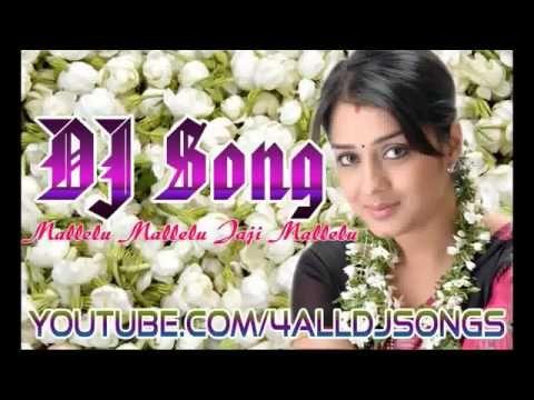 Ghallu Ghallumani Telugu Dj Folk Song Popular Telangana Songs Lalitha Audios And Videos Youtube Dj Remix Songs New Dj Song Mp3 Song Download
