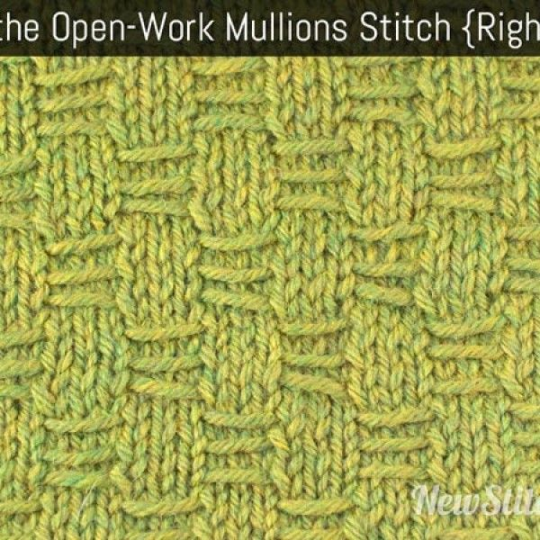 Example of the Open Work Mullions Stitch. (Right Side)
