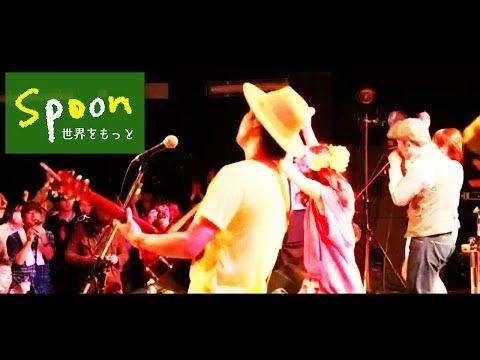 【Live】 Spoon 『 世界をもっと 』2016.2.13 Live house 浜松窓枠 めぐみ こうすけ - YouTube