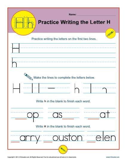 1000 images about k12 on pinterest summer spelling worksheets and for kids. Black Bedroom Furniture Sets. Home Design Ideas