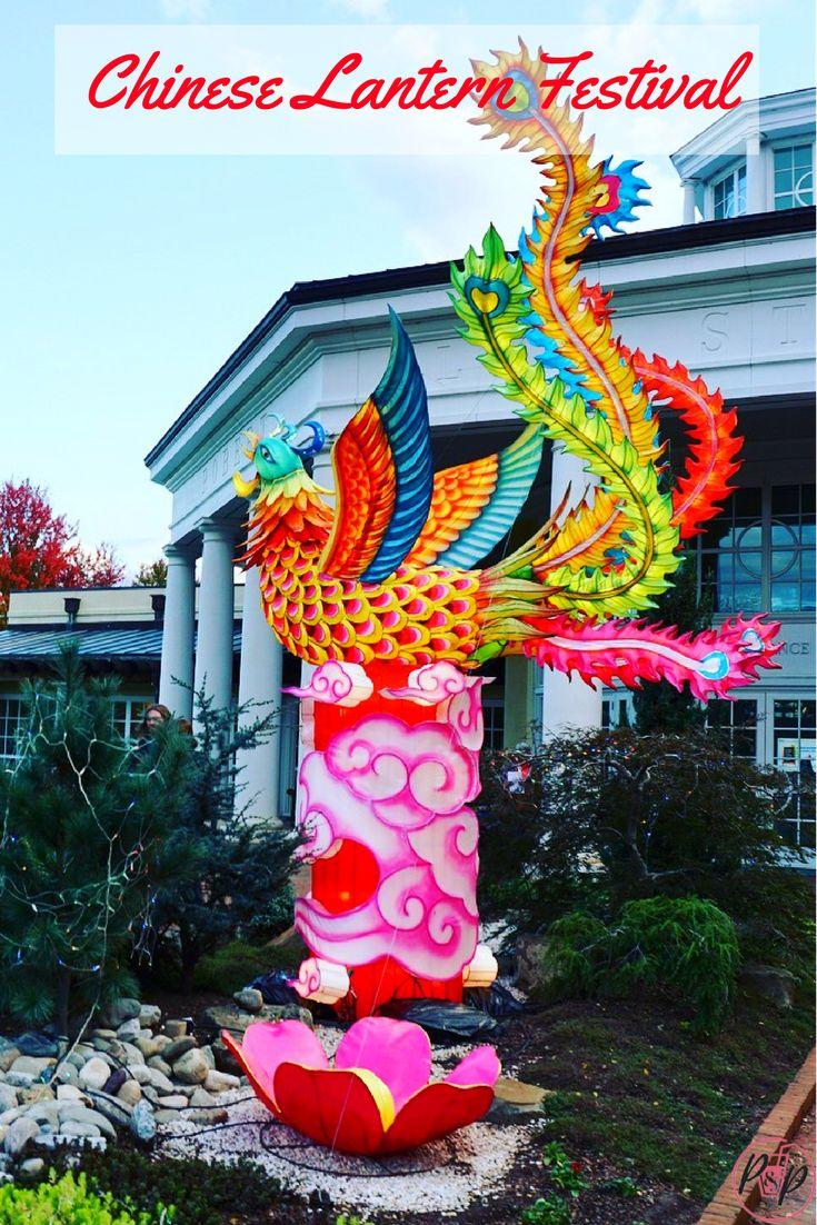 Best 25 Chinese Lantern Festival Ideas On Pinterest Lantern Festival Chinese Festival And