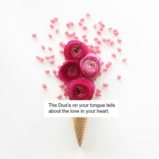 dua for what is in your heart