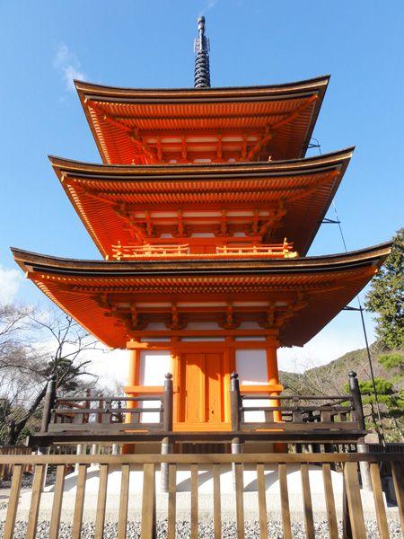 Pagoda am Kiyomizu-dera Tempel in Kyōto, Japan