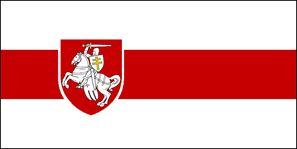 Flaga Białorusi. (wersja historyczna przyjęta w 1918 r.  w latach 1991-1995 flaga państwowa Republiki Białorusi, obecnie używana przez demokratycznie i niepodległościowo nastawioną część społeczeństwa Białorusi jako symbol państwowości.