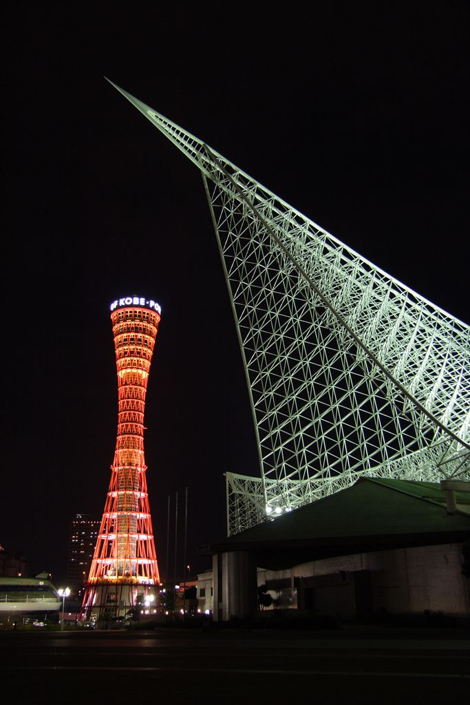 17 Best images about Kobe City on Pinterest  Seaside ...