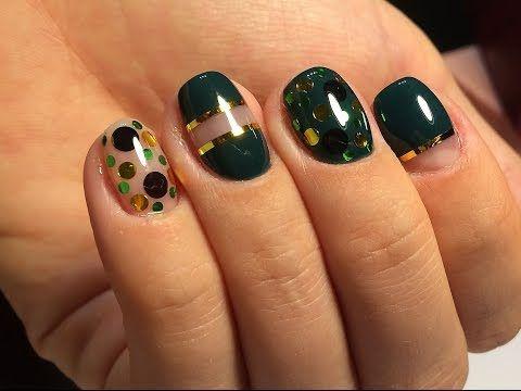 Модный дизайн ногтей с конфетти/камифубиками - YouTube