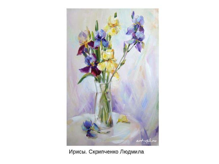 скрипченко людмила художник: 5 тыс изображений найдено в Яндекс.Картинках