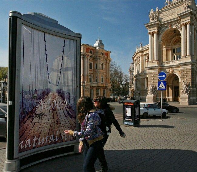 Odessa  ACOCO STYLE