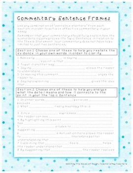Essay commentary sentence