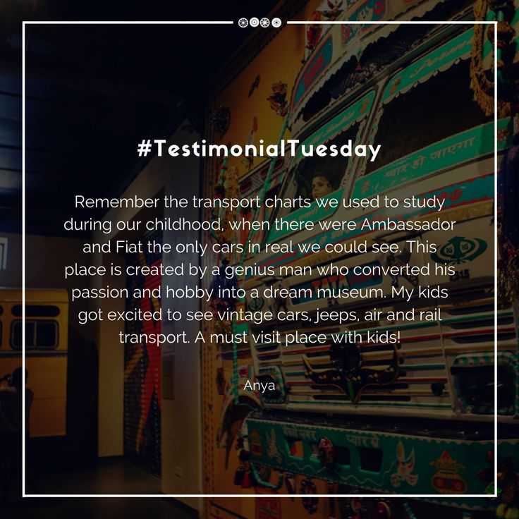 Anya, we're delighted to know that your kids & you had a pleasurable experience at the museum!  #TripAdvisor #TestimonialTuesday #HeritageTransportMuseum