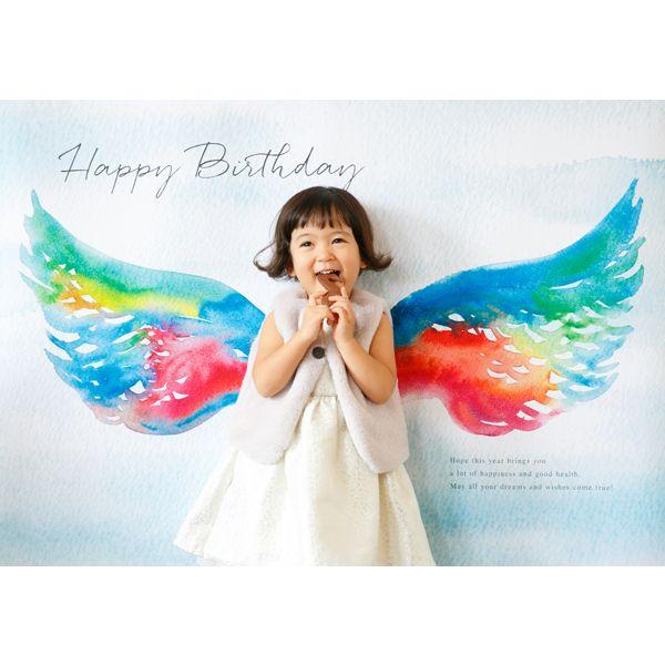 ◎ このデザインの特徴 繊細に水彩で描かれた天使の羽がとても美しい<angel>。羽の前に位置し写真を撮ると、お子さまに天使の羽が生えたように見えます。たくさんの幸せを振りまいてくれる天使のような我が子の誕生日をお祝いするのにぴったりなデザイン。それが<angel>です。丁寧にピュアな色を組み合わせることで、そのグラデーションも楽しめる。水彩ならではの質感にこだわりました。 撮影の位置は、羽の真ん中がベストポジション!ごきょうだいやお友達同士で撮影する場合は、ぎゅっとくっついて撮影するのがオススメです。お洋服は、白や生成りなどのナチュラルな色合いはもちろん、水色やピンクなどもマッチします。クラウンや花冠をプラスするとさらに素敵です。 ハーフバースデーの赤ちゃんから、大きくなったお子様まで。また、男の子にも女の子にも。ピュアな雰囲気と特別感のあるバースデーフォトなら、こちらの<angel>がオススメです。 *名入れなし・年齢無しのデザインのみの展開です。 【<angel>で撮影された方の声】 ーこの背景の前に立つだけで、我が子が天使に変身して感激です。 ーピュアな雰囲気がこ...