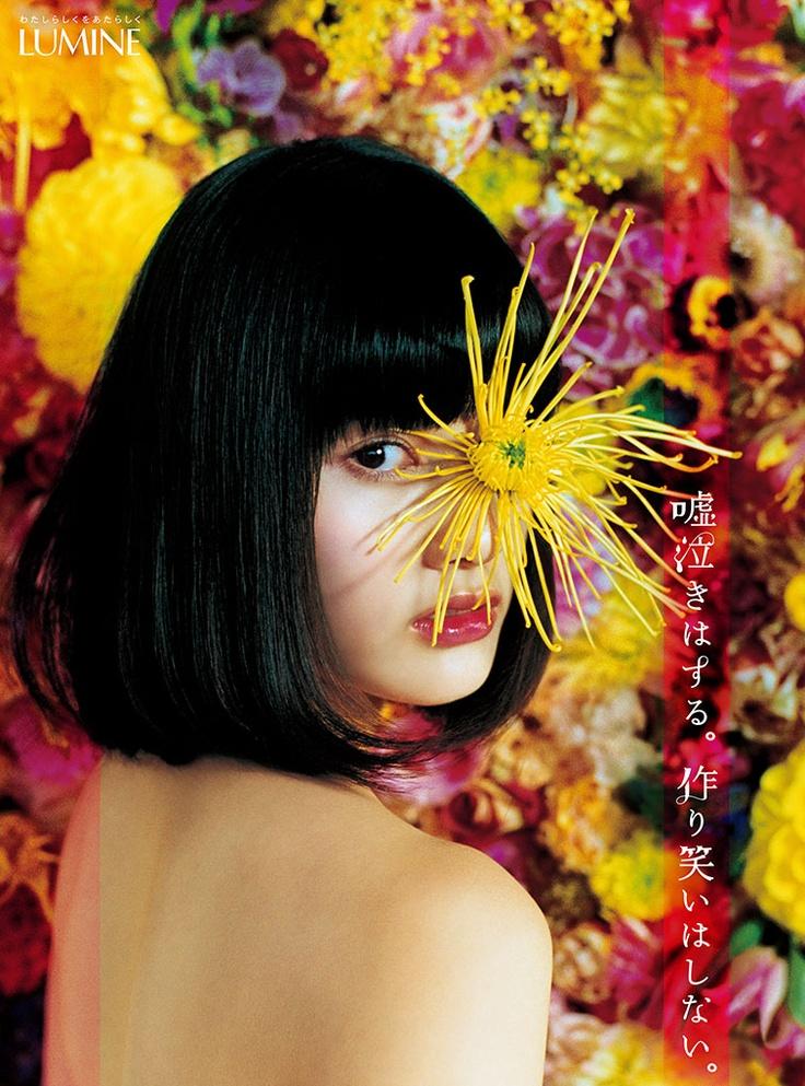 GO,TOKYO FASHION - LUMINE Ad Gallery | LUMINE/橋本愛「嘘泣きはする。作り笑いはしない。」