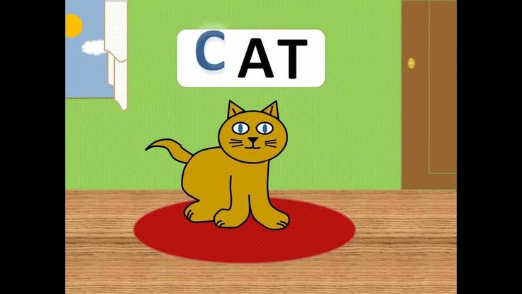 """School My Kid created this education video that helps kids and toddlers begin to read and learn their sight words from the short """"a"""" vowel family. This onlin..."""