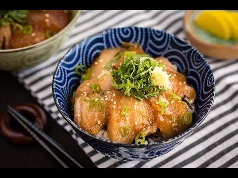 How to Make Albacore Tuna Bowl (Recipe) びんちょう鮪の漬け丼の作り方(レシピ)