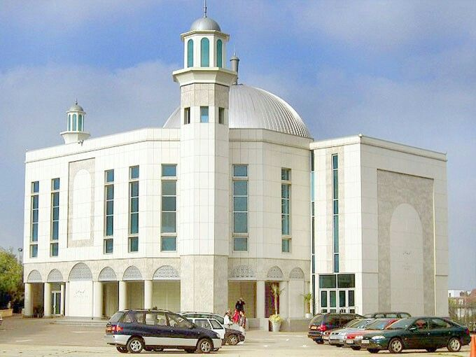 Baitul Futuh Mosque, London