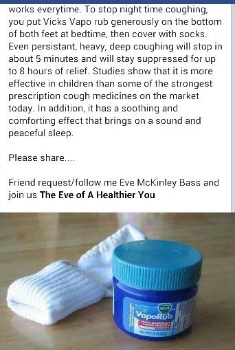 dke - This really works! I woke up on Friday with nagging cough. Went through a bottle of cough syrup with no relief. Tried this Saturday night. No more cough!   Nighttime Cough remedy  - mixed reviews on effectiveness. Comments welcome!