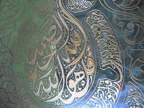 احمد البغدادي زجاج ملون  6