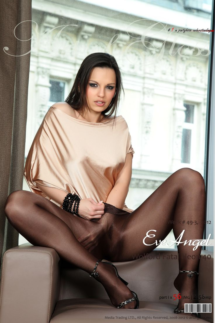 Rights Reserved Hot Pantyhose Porn