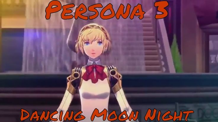 Persona 3 Dancing Moon Night Official Announcement Trailer Japanese