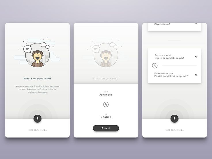 Javanese Translator App