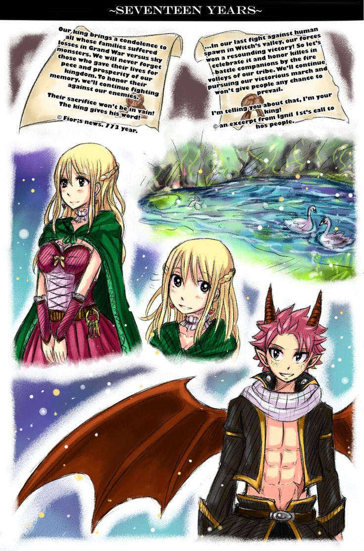 "Fairy Tail Fanfiction End Revealed: NaLu's Story ""Fireflies"" [5] 'These Rooms, Their Very"