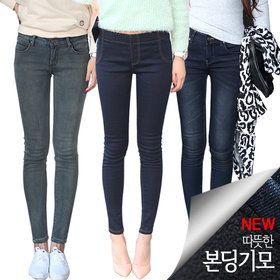 Gmarket - Skinny Jeans/Ladies Jeans/Black Skinny Jeans