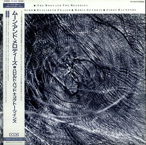 Cocteau Twins The Moon And The Melodies Japan Lp Record