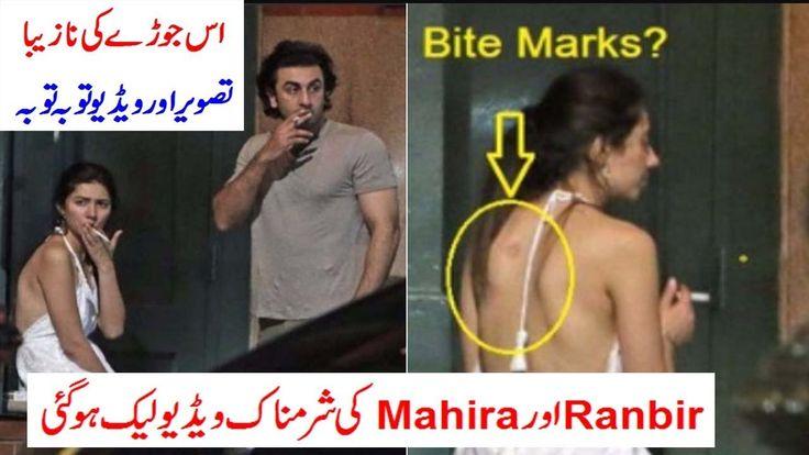 Ranbir kapoor, Mahira khan Dating - mahira and Ranbir  pictures /Video G...