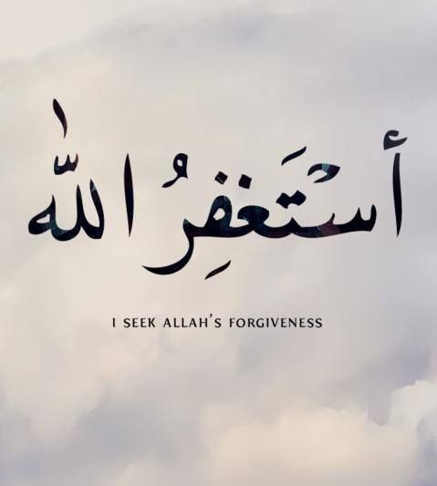Astaghfirullah... From Allah it is who I seek forgiveness from Inshallah may we all repent and seek forgiveness from the Almighty Allah