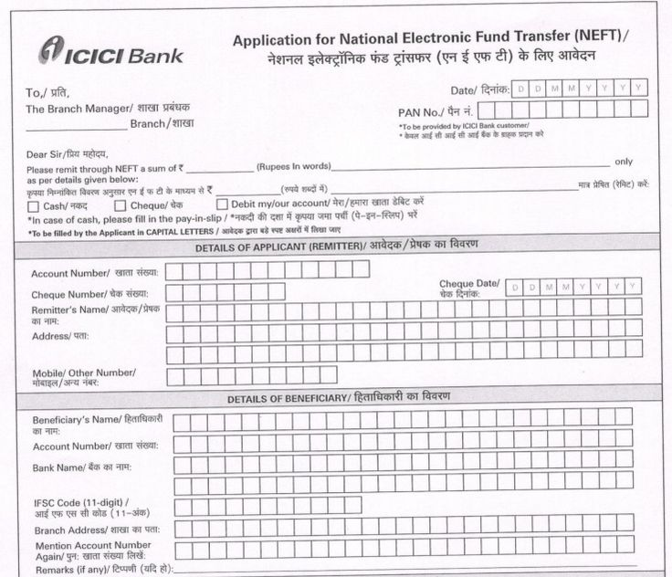 b05b0272a07af027783a811a0125d8dc Job Application Form For Icici Bank on atm card, customer care, personal loan, share price, ltd logo,