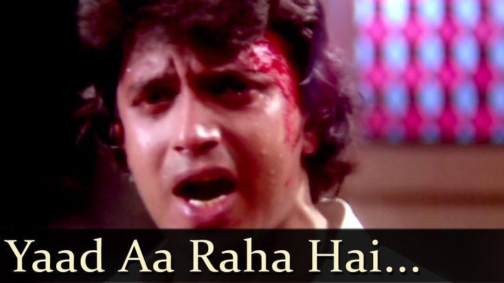 याद आ रहा है तेरा प्यार - Yaad Aa Raha Hai Tera Pyar ...