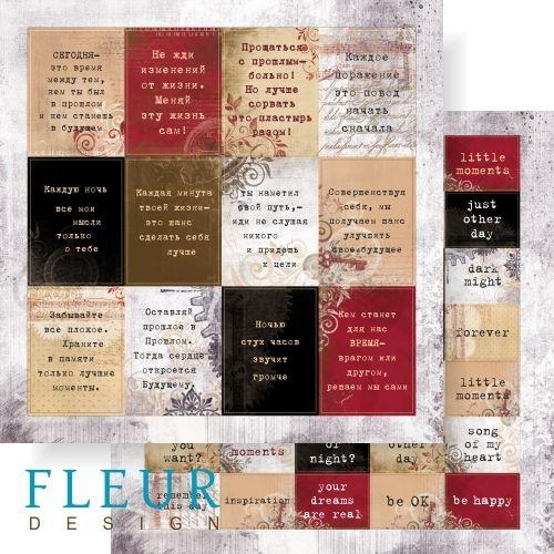 Fleur Бумага для скрапбукинга СЛОВА (коллекция Течение времени) 30х30 см.