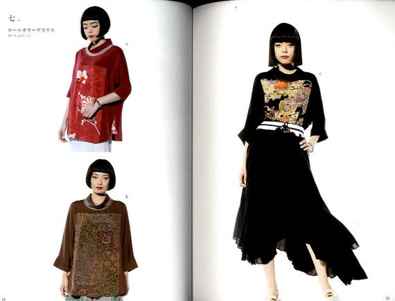 KIMONO REMAKE CLOTHES Japanese Pattern Book by pomadour24 on Etsy