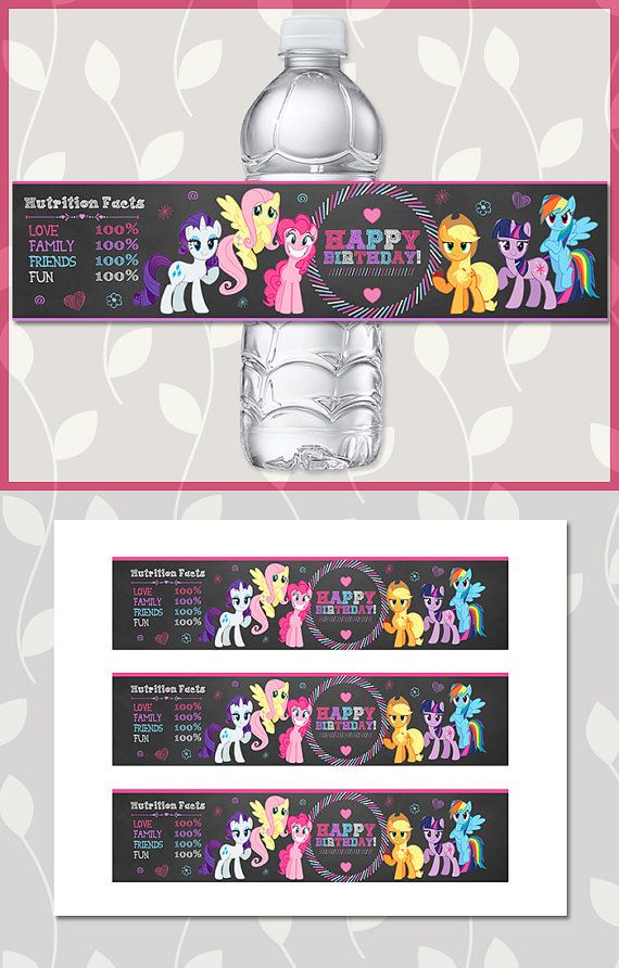 Do you have a big My Little Pony fan at home thats just craving a My Little Pony birthday party? Then look no further than these fantastic My