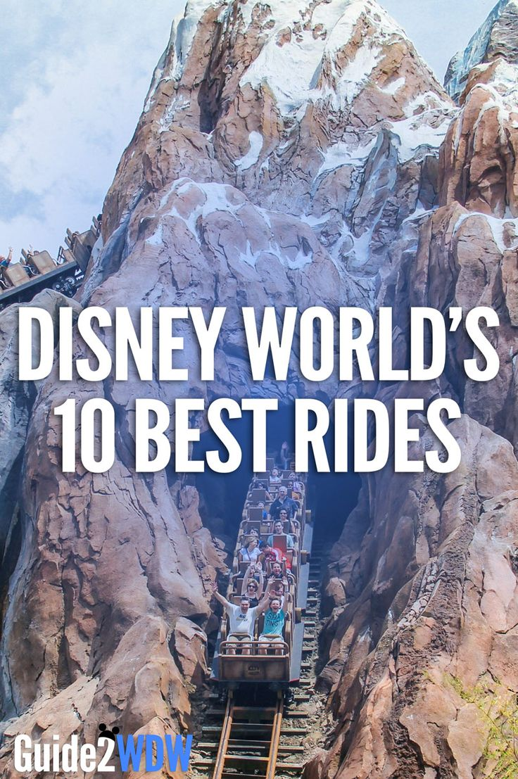 Disney World's 10 Best Rides - Guide2WDW