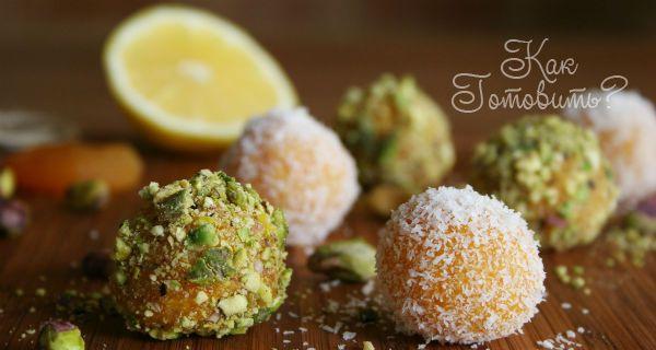 Ингредиенты трюфелей апельсиновых из кураги. Орехи кешью (или миндаль) – 0,5 ст. Апельсин – 1 шт. Курага – 1 ст. Стружка кокосовая – 1,5 ст. Фисташки – 0,5 ст...