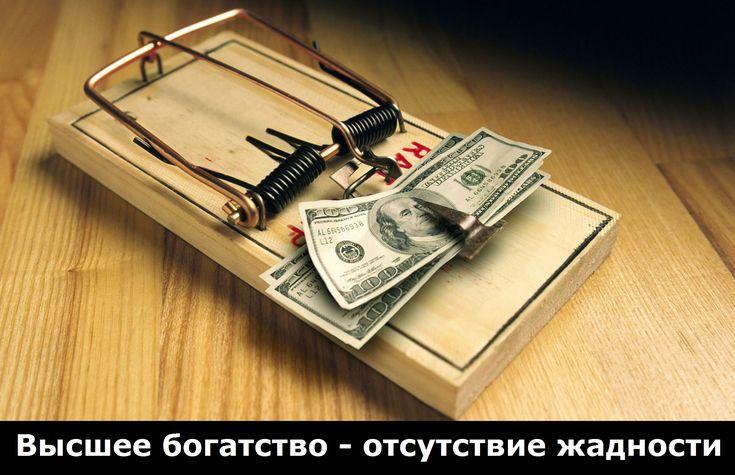 Деньги | Цитаты и афоризмы о деньгах.