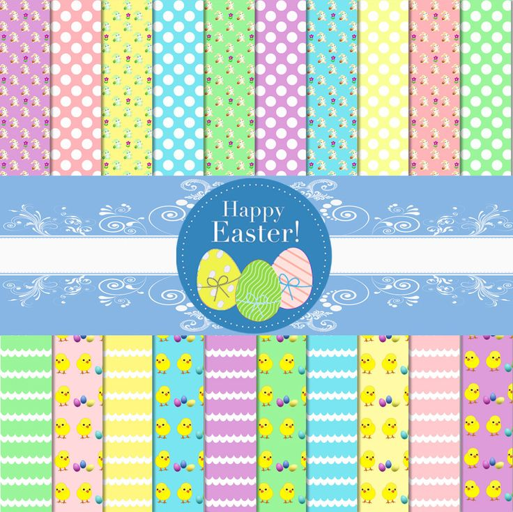 PRINTABLE Paper Pack, Printable Paper, Scrapbook Paper, Easter Scrapbook, Easter Paper Pack, Digital Paper, Pastel Paper, Instant Download by LaineyDesigns on Etsy