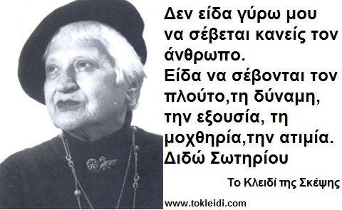 #to_kleidi    http://www.tokleidi.com/
