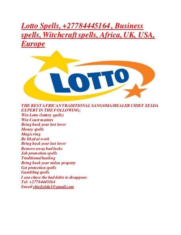 Lotto Spells, +27784445164 , Business spells, Witchcraft spells, Africa, UK, USA, Europe  THE BEST A